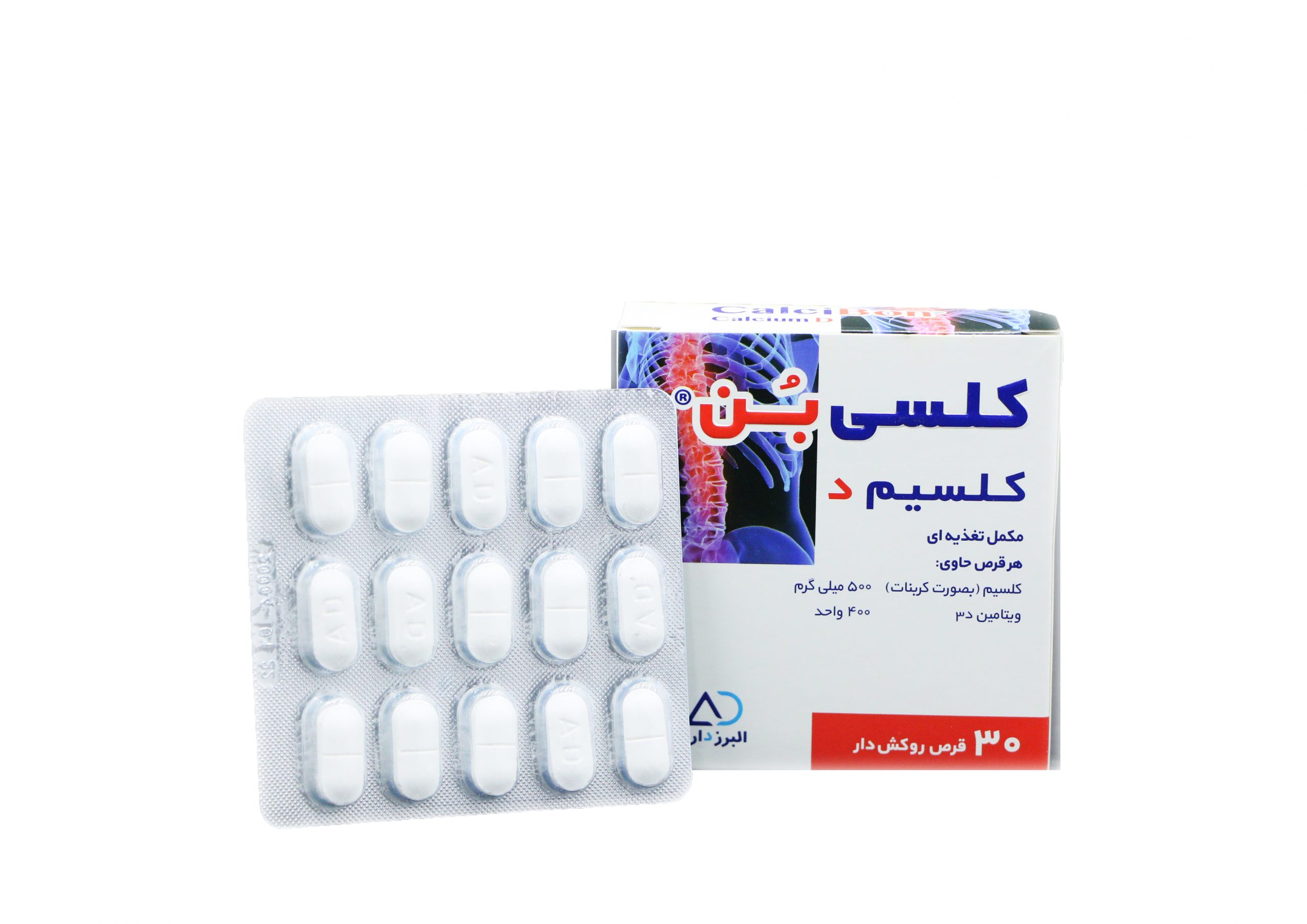 کلسي بن ( کلسيم د )500م گ/200و قرص 30ع - البرزدارو