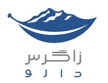 زاگرس دارو پارسیان