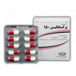 پرگابالين 150 م گ کپسول 30 ع- توليد دارو