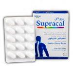 سوپراکل (کلسيم+منيزيوم+روي+د3) قرص 30ع -آبا دارو طب