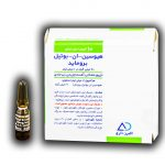 هيوسين- ان- بوتيل برومايد 20 م گ آمپول 10 ع - البرز دارو