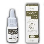 نازوفرين ( فنيل افرين )0.5%- 10 م ل قطره بيني 1 ع- سينا دارو