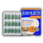 جوينتيس (گلوکزآمين+کندروئيتين+زنجبيل+ويتامين) قرص30ع-ويتابيوتيکس