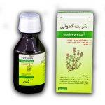 زاتاريا ( ضد آسم و برونشيت ) شربت گياهي 1ع- داروسازي نياک
