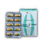 اُمنيك ( تامسولوسين ) 0.4م گ كپسول 30ع- داروسازي بهستان