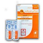 ليدوريتم ( ليدوکائين ) 2%-5م ل آمپول 5ع - قاضي